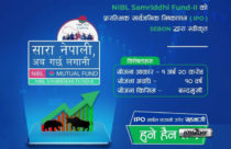 """NIBL's mutual fund """"Samriddhi Fund - II"""" IPO opens from today"""