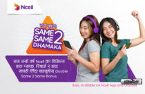 Ncell launches Same 2 Same Dhamaka Offer on New Year