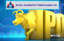 Ruru Hydropower Limited opens IPO for general public from today