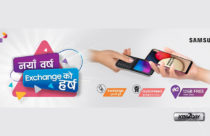 Samsung partners with Ncell to bring phone exchange offer