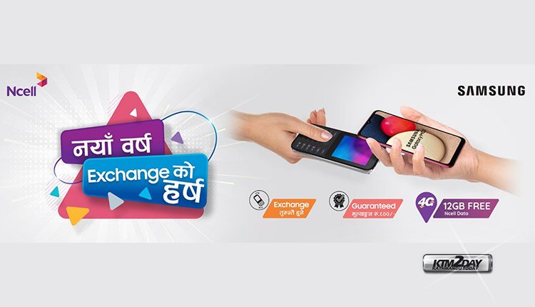 Samsung Ncell Exchange Offer