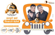 Shikhar's Autoplus Insurance to provide more indemnity to vehicle owners