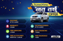 Ssyangyong to provide discounts upto 5 lakhs in New Year offer