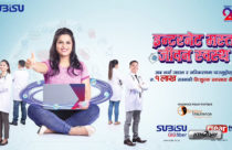 Subisu brings free Health Insurance offer for new and existing customers