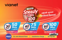 Vianet introduces 100 Mbps internet in Speedy offer