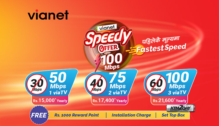 Vianet 100 Mbps Speedy offer