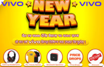 Vivo presents New Year offer with huge discounts on V and Y series smartphones