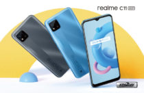 Realme C11 (2021) launched in Nepali market