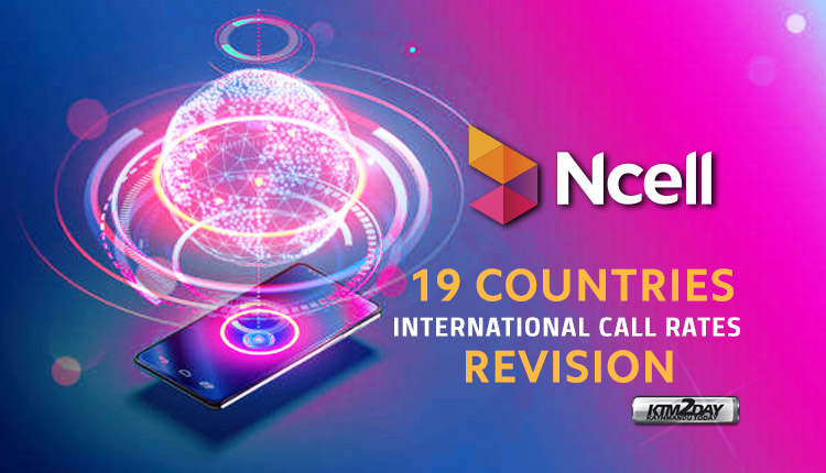 Ncell international call rates 2021