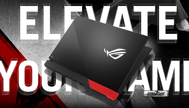Asus Elevate your game