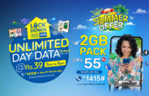 Nepal Telecom launches Summer Offer 2021 - 2GB data at Rs 55