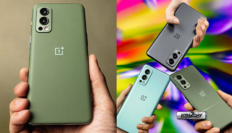 OnePlus Nord 2 5G Colors