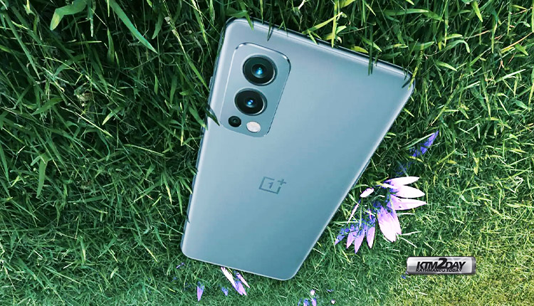 OnePlus Nord 2 5G Rear Camera