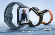 Oppo Watch 2 Launched with SpO2 sensors, blood glucose meter, eSIM, NFC and more