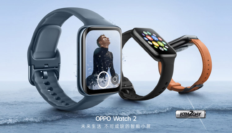 Oppo Watch 2 Price in Nepal