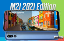 Samsung Galaxy M21 2021 Edition launched with few little changes